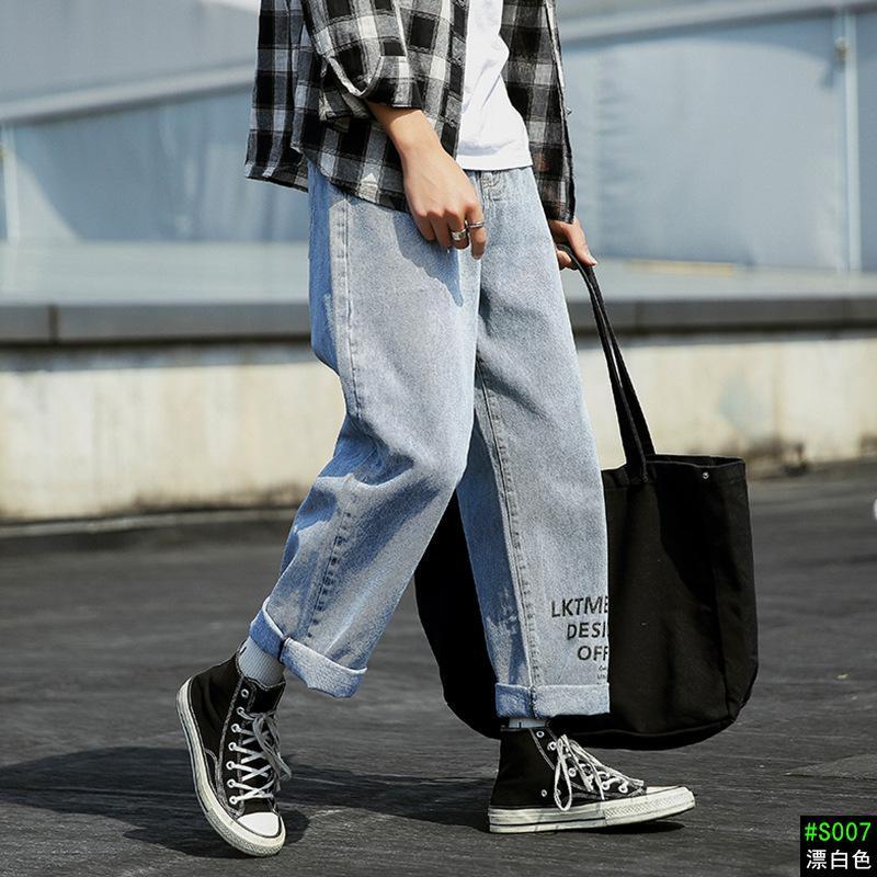 ukucela-belleza-moda-2021-trend-chic-ukucelea (7)